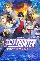 Nonton City Hunter: Shinjuku Private Eyes