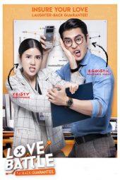 Cinemaindo21 Love Battle